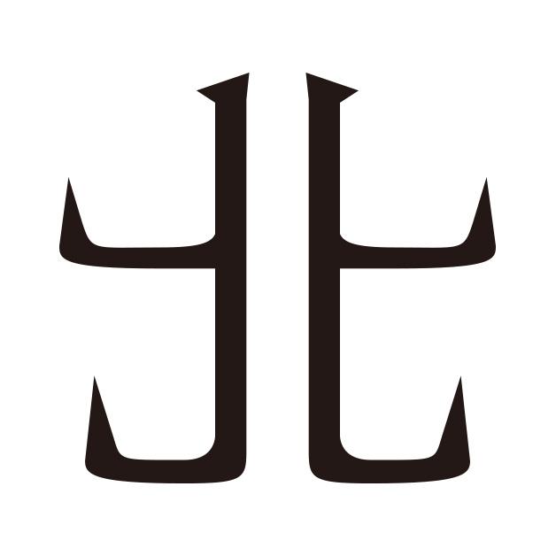 漢字のロゴデザイン